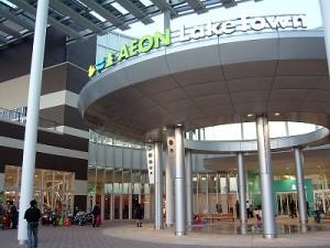 laketown