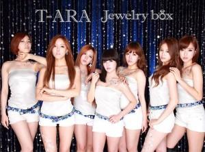 tara-jewelrybox