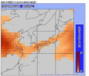 黄砂情報3月10日 気象庁
