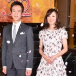 堺雅人と菅野美穂が4月上旬に結婚。「大奥」で出会い1年3ヶ月!