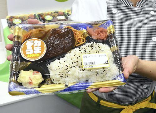 西友 デカうま298円弁当