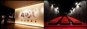 4DX(フォーディーエックス)映画館